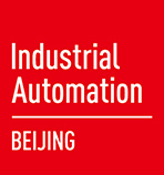 Industrial Automation BEIJING 2017.jpg